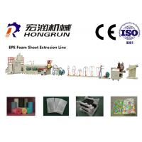 Quality Industrial EPE Foam Sheet Extrusion Line / Eps Foam Machine HR-120 for sale