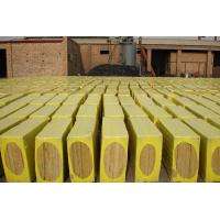 Buy cheap Mineral Wool Insulation Board from Wholesalers