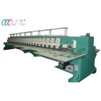 Buy cheap Computerised Clothing Multi-Head Embroidery Machine 24 Head , Dahao 5 Inches Monitor from wholesalers