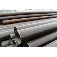 Buy cheap ASTM/API boiler seamless steel pipe with bevel ends. from Wholesalers
