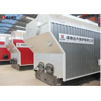 Buy cheap Automatic Grate Wood Fired Steam Boiler For Plastic / Rubber Industry from wholesalers