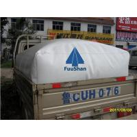 Buy cheap Fuushan Quality-Assured Flexible Pillow TPU/PVC Water Tank Truck Price from Wholesalers