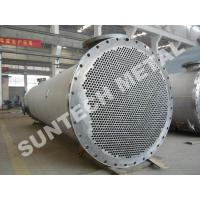 Buy cheap Titanium Gr.2 Cooler / Shell Tube Heat Exchanger for Paper and Pulping Industry from Wholesalers