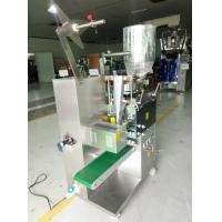 Quality Vertical Tea Bag Packing Machine For Inner Bag With Thread and Tag wholesale