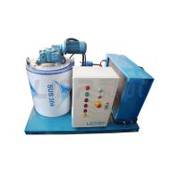 Buy cheap Lier small commercial Saltwater Ice Maker 1Ton Per Day For Freezing Fish & Fishing Boat from wholesalers