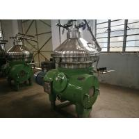 Buy cheap Fully Automatic Control Centrifugal Solid Liquid Separator DHYY470 Easy Operating from Wholesalers