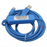 Buy cheap USB-1761-CBL-PM02 Programming Cable for Allen Bradley Micrologix 1000 series,Support WIN7 from Wholesalers