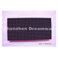 Buy cheap Nationstar Gold Wire 10 mm Outdoor LED Display Module MBI5124 IC 1/2 Scan from wholesalers