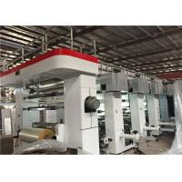 Buy cheap Automatic Register Rotogravure Printing Machine Soft Package Printing Press from Wholesalers