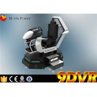 China Racing Car Game Online Free 9D VR Cinema Virtual Reality Simulator 220V For Adult on sale
