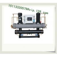 Separate Cooled Chillers/Open Type Chiller/Central Water Chiller/Screw Chiller For Chile