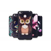 Buy cheap Soft TPU Bumper Protect Camera Anti - Scratch Phone Case Owl Embossment from Wholesalers