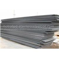 Grade 301, 304, 304L, 316L, 309, 310S, 321 Hot Rolled Stainless Steel Plate