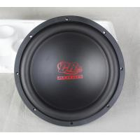 """10"""" One Layer Mid Range Subwoofer Dual Voice Coil Speaker Pp Cone"""
