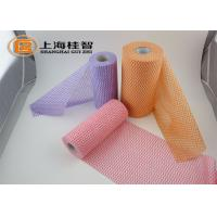 viscose/polyester Spunlace nonwoven fabric clean cloth colorful printed wavy type