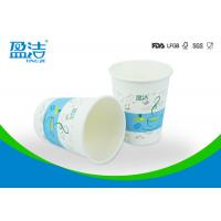 Quality Ink Printed 8oz Disposable Paper Cups Of Single Wall For Restruants And Shops for sale