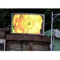 Buy cheap P8 multi color outdoor curved led display panel with Low Power Consumption from wholesalers