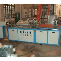 Buy cheap Flat Blow Film Making Machine With Tubular Electrical Heater SJ35x25B Extruder Type from wholesalers
