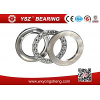 Buy cheap Thrust High Speed Bearings With Flat Seats , 51200 51201 51202 51203 51204 from Wholesalers