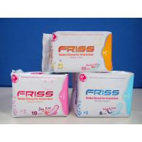 Buy cheap Magnetism Therapy Series  Sanitary Napkins OEM processing from Wholesalers