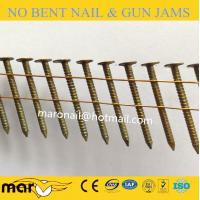 Buy cheap wire common iron nail for wood from Wholesalers