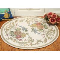 Buy cheap Rich Colors Persian Floor Rugs Persian Round Rugs Various Pattern from Wholesalers