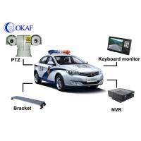 Buy cheap Full HD Laser Vehicle PTZ Camera , Mobile Police Car PTZ Camera 300m Night Vision from Wholesalers