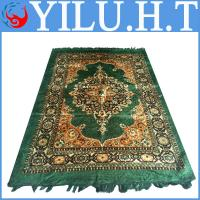 Buy cheap cheap jakarta oriental indian muslim praying carpets&rugs for prices shops from Wholesalers