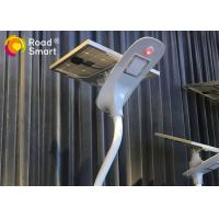 Buy cheap 2018 Modern Design 24 LED IP65 Solar Powered Light for Street Road Pathway from Wholesalers