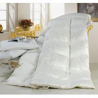Buy cheap King Embossing Cotton Duck Down Feather Quilt Soft and Warm for Home or Hotel Winter Use from Wholesalers
