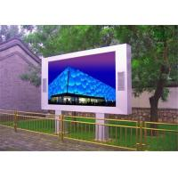 Buy cheap Red Green Blue RGB LED Display Outdoor Advertising Led Display from Wholesalers