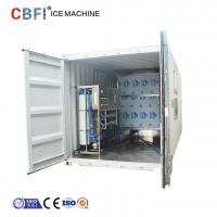Buy cheap Containerized Commercial Ice Cube Maker R507 Refrigerant 29*29*22mm from Wholesalers