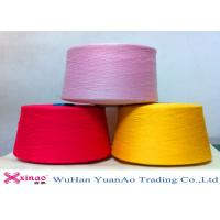 Custom Ring Spun 60s/2,60s/3 Yarn Virgin Polyester High Tenacity Polyester Yarn