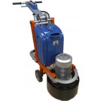Buy cheap Concrete BMJ Professional Floor Prep Machine 4  HP floor grinding and polishing  machine from Wholesalers
