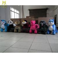 Buy cheap Hansel High Quality Hot Selling electric animal pet zippy walking in china kiddie animal ride car from Wholesalers