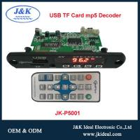 TF card usb video mp5 decoder circuit.jpg