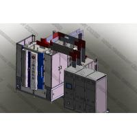 Buy cheap PVD MF Magnetron Sputtering Coating Machine, MF Sputtering System, TiN MF Sputtering Deposition Unit from Wholesalers