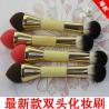 Buy cheap Loose Powder Cosmetic Brush Sets Blush Brush Wool Puff Senior Eyeshadow from Wholesalers