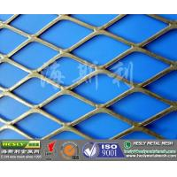 Buy cheap Expanded Metal Mesh, Expanded Metal, diamoned expanded mesh from Wholesalers