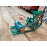 Buy cheap Floating fish feed pellet mill/ animal feed pellet extruder mill machine from wholesalers