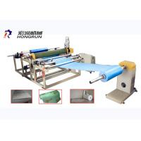 Buy cheap Environmental EPE Foam Sheet Extrusion Line Without Glue Floor Insulation from Wholesalers