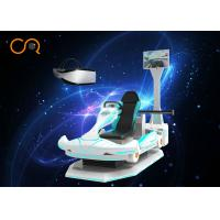 Buy cheap Entertainment VR Racing Simulator , Race Car Simulator Full Motion Seat from Wholesalers