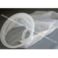 20-2000 Micron Grade Nylon Monofilament Filter Bags High Efficiency With Long Life Span
