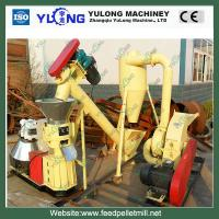 Buy cheap Animal feed pellet machine production line/shrimp feed pellet making machine from Wholesalers