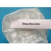 Buy cheap 99% Purity Dimethocaine ( DMC larocaine)Powder CAS 94-15-5 Local Anesthetic Drugs China Manufacturer Wholesale Cheap from Wholesalers
