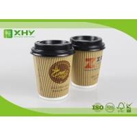 Buy cheap 8oz  300ml Eco Recycled Kraft Corrugated Triple Wall Takeaway Coffee Cup With Lid from Wholesalers