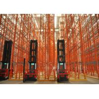 Buy cheap Warehouse narrow aisle pallet racking Heavy Duty Pallet Racking System Easily Accessible from Wholesalers