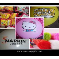 Buy cheap customized shape printing  logo 2.8g/3.2g colorful12inch balloon for decoration from wholesalers