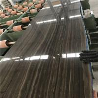 Buy cheap Home Brown Wooden Marble Slab Thickness Corrosion Resistant Design from Wholesalers