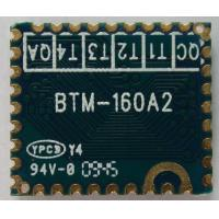 Buy cheap PDA Bluetooth Data Module , 8M Bits BTM162 from Wholesalers